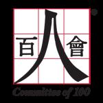 C-100-logo