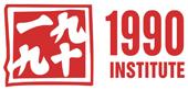 1990 Institute