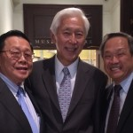 C-100 founders Henry Tang and Oscar Tang and C-100 member John Long at the New-York Historical Society's Chinese American: Exclusion/Inclusion exhibition opening
