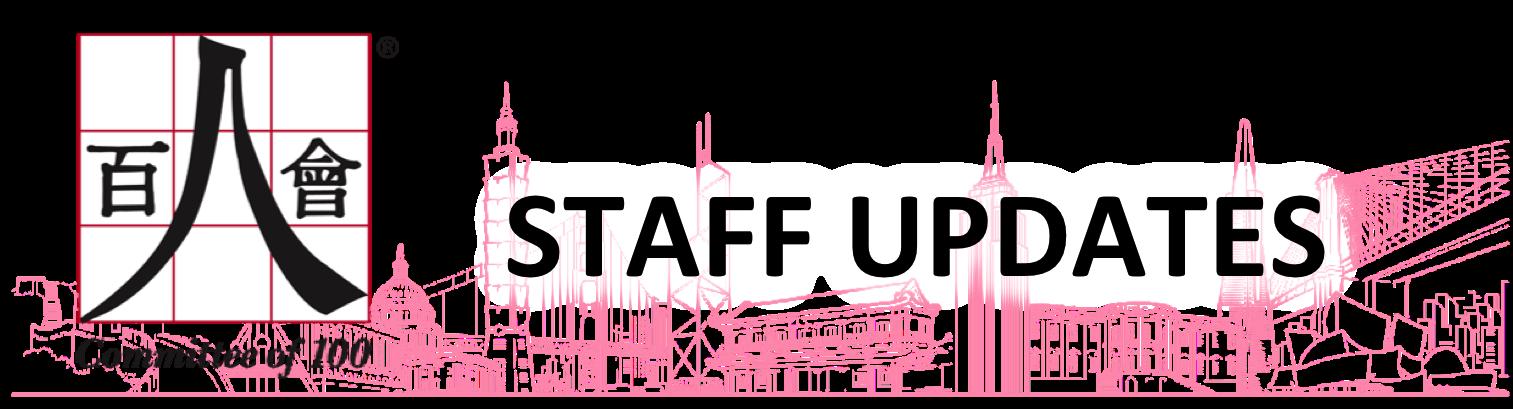Staff updates banner