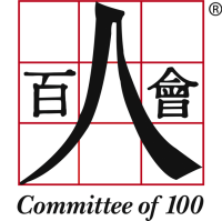 C-100 logo clear - centered