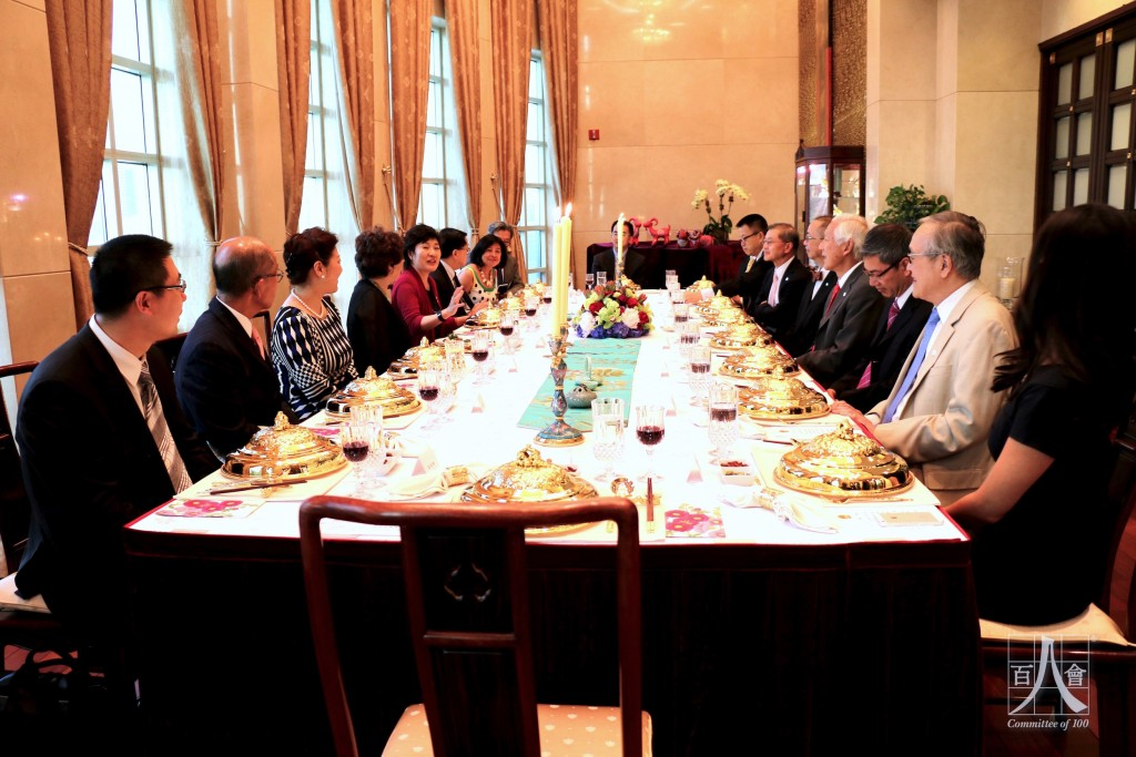 C-100 AmbZhang Dinner 05122015 - 3