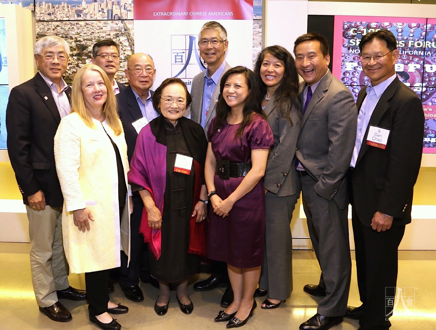 07162015 SF Gordon Chang Event 94
