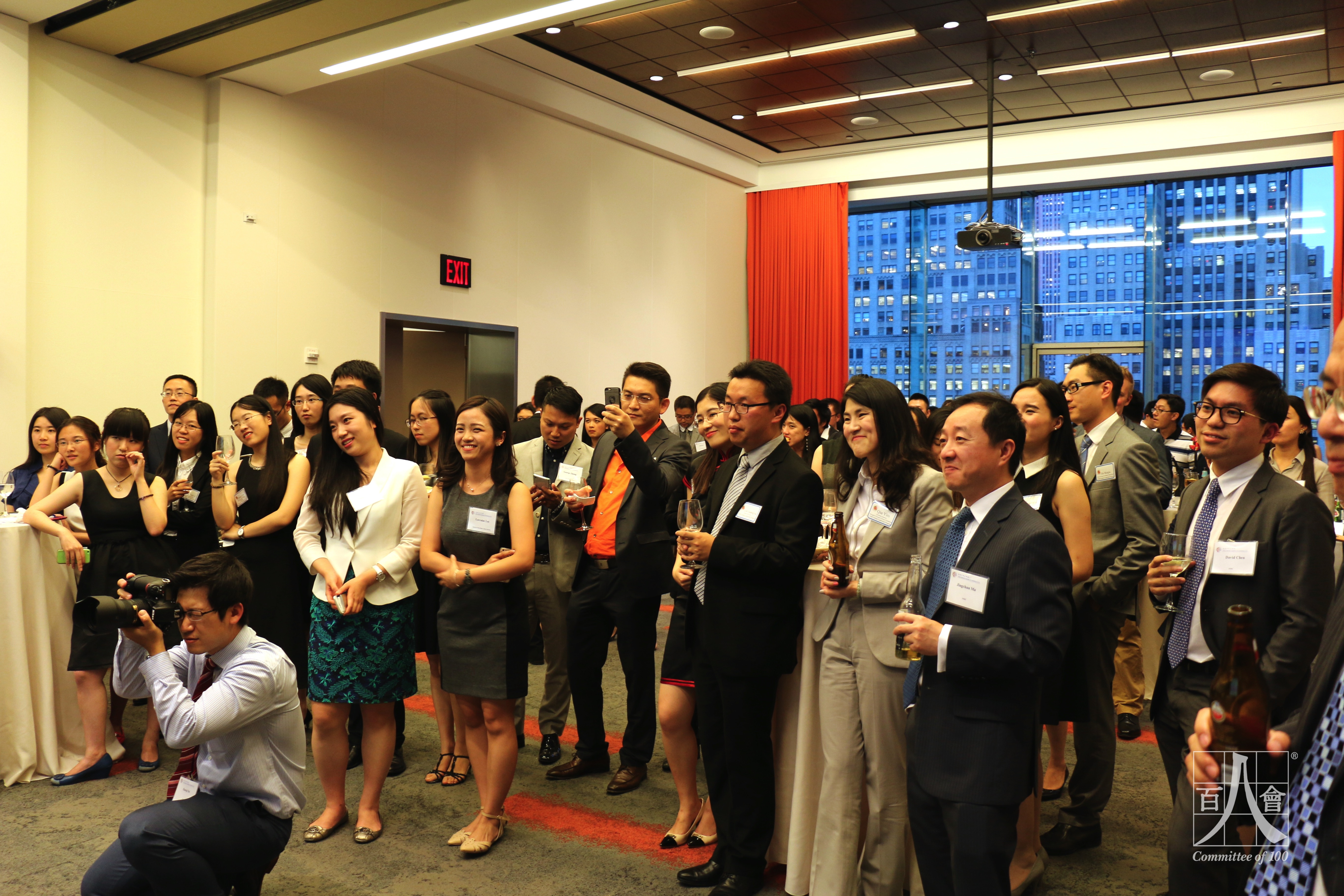 08062015 US-China Young Leaders UMD-CGCC IMG_0845