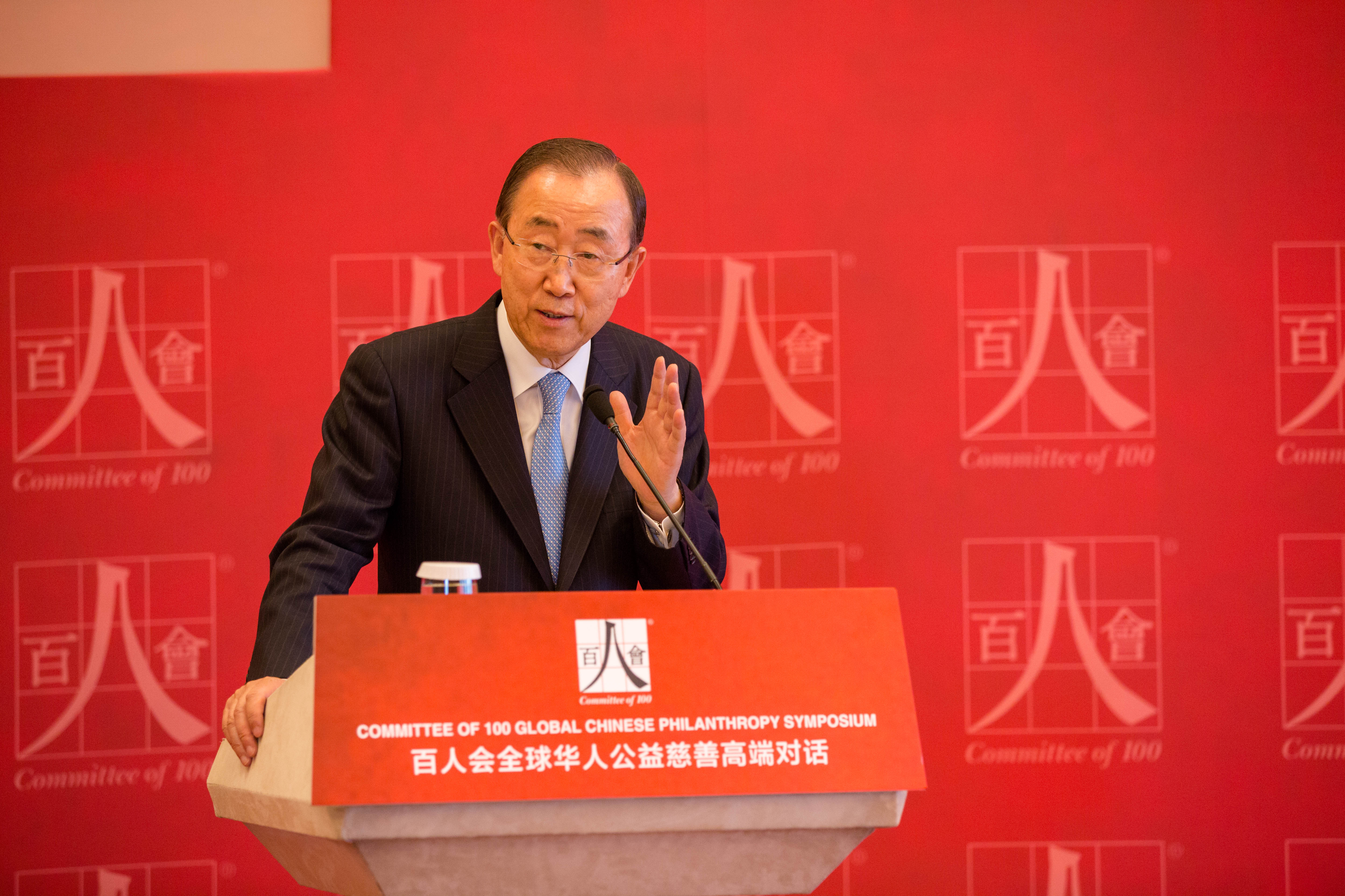 photos ban ki moon keynotes committee of global chinese 01 bkm money shot sm6a0554