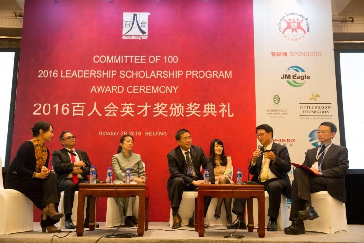 LSP Panel