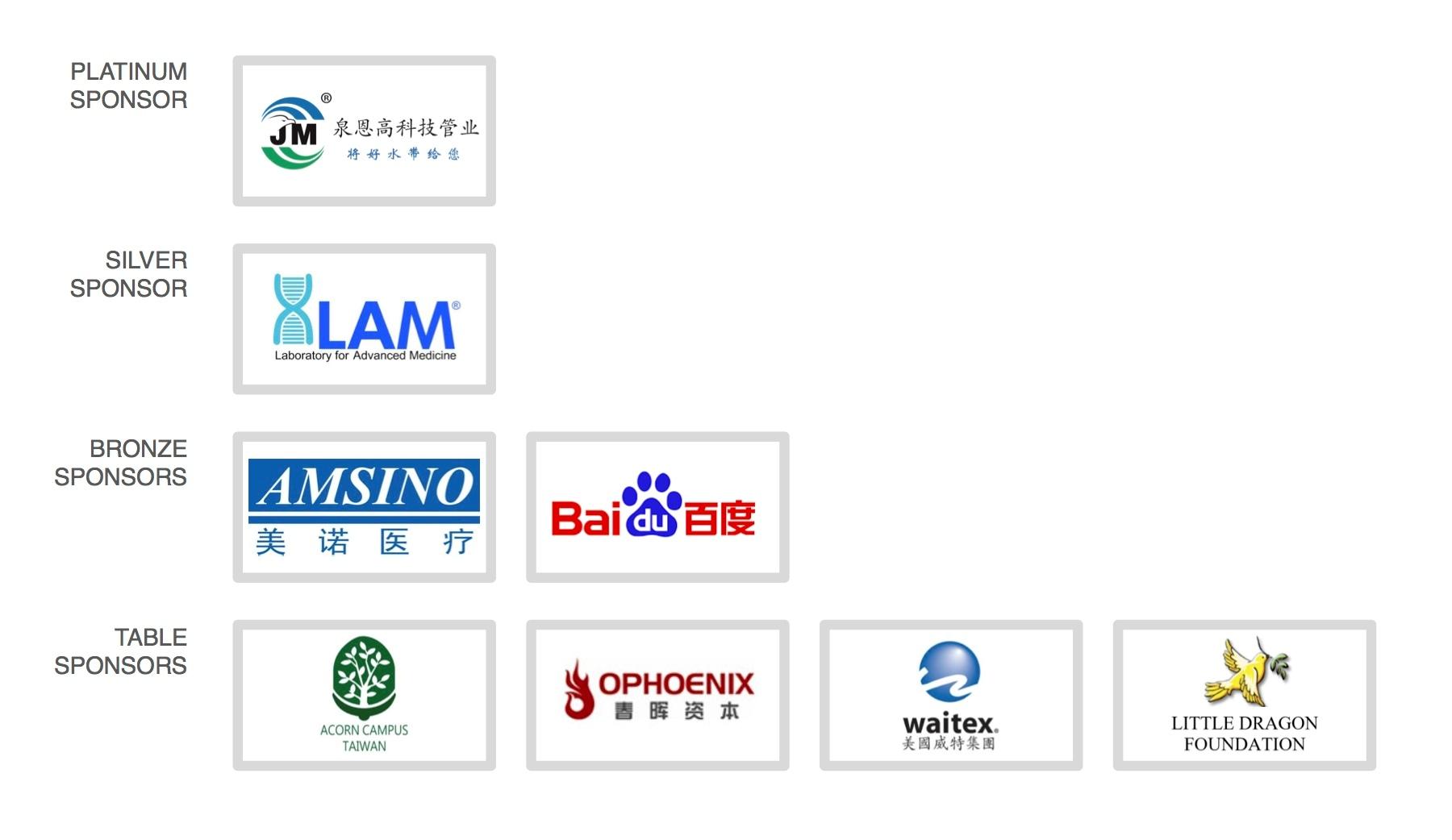 lsp-sponsor-logos-page