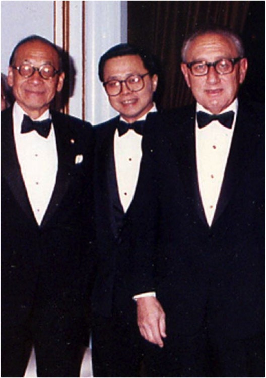 1988-pei-kissinger-tang-historic-photo