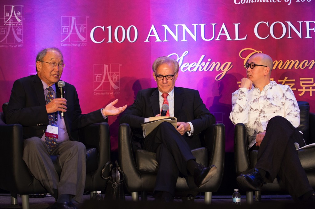 152-7758 george koo david ignatius victor yuan summit Bowen copy