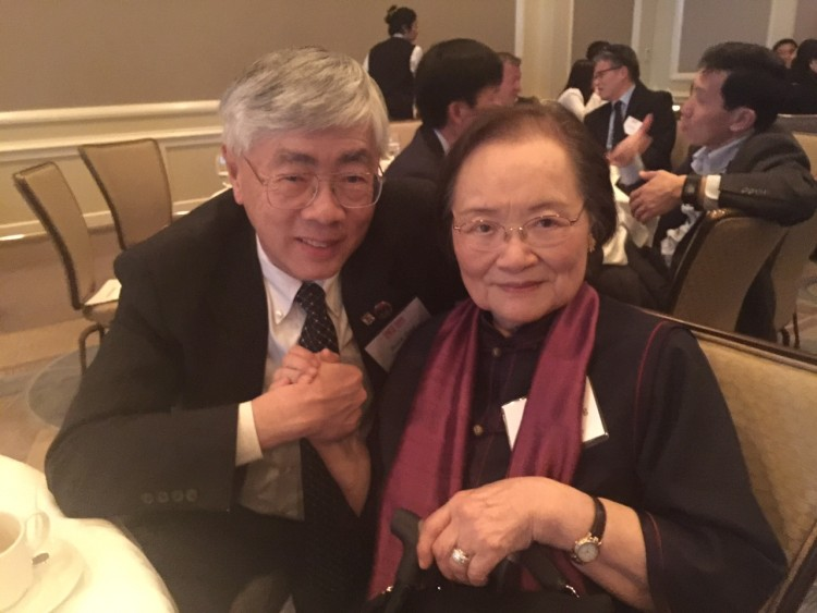 Linda Tsao Yang Buck Gee