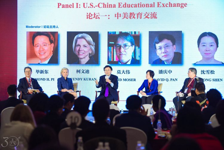2018 China Conference in Beijing | Committee 100